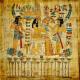 Papyrus Oil