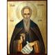 Saint Elijah Oil