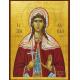 Saint Lucy Oil