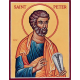Saint Peter Oil
