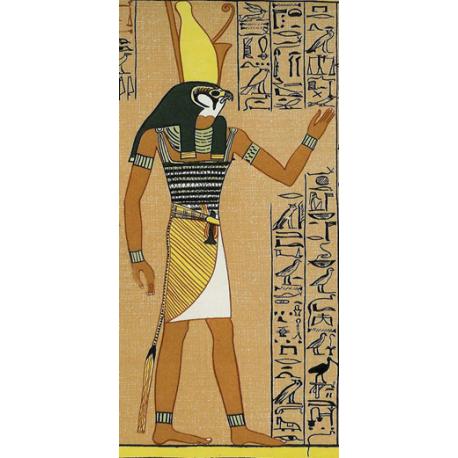 Horus Oil