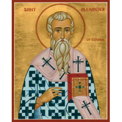 Saint Alex (An Alejo) Stick Incense