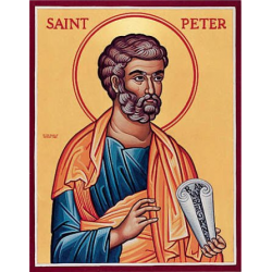 Saint Peter Stick Incense