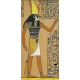 Horus Stick  Incense