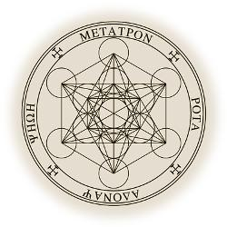 Archangel Metatron Oil